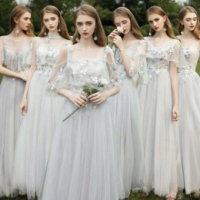 ロングドレス オフショルダー 刺繍 キレイめ グレー ブライズメイド ドレス Vネック チャイナドレス 成人式 二次会 パーティードレス 袖