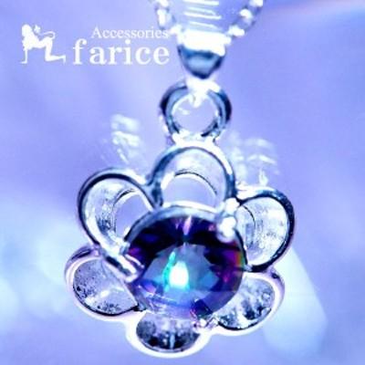ミスティックトパーズ装飾 花びら透かし立体型・フラワーデザイン ホワイトシルバーカラー レディース ペンダント ネックレス