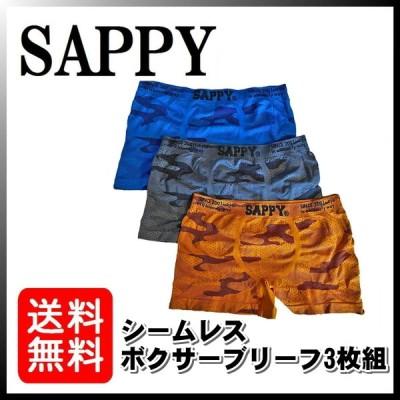 SAPPY サピー ボクサーパンツ シームレス 成型 3Pボクサー 3枚セット アンダーウエア【D-698】