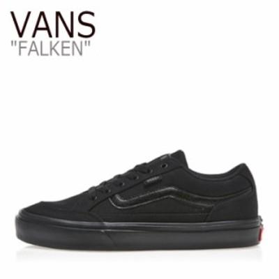 バンズ スニーカー VANS メンズ レディース FALKEN ファルケン BLACK ブラック V3830 シューズ
