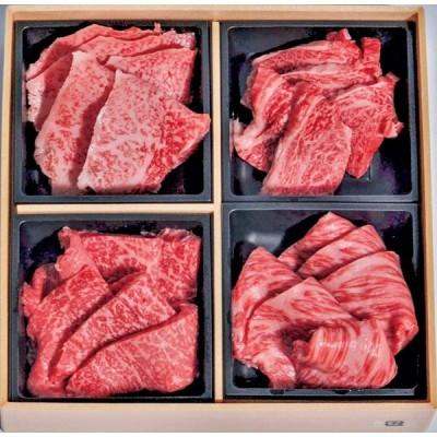 【お歳暮ギフト・山陰の特産品】鳥取和牛オレイン55 4つの希少部位の焼肉セット(No.1630681) 全国送料無料♪