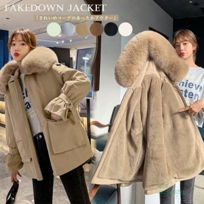 フェイクダウンジャケット レディース 韓国風 裏ボア中綿コート 防寒 フード付き 着やせ 着回し あったか中綿ジャケット 裏ボアコート