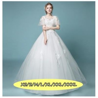 結婚式ワンピース お嫁さん 豪華な ウェディングドレス 花嫁 ドレス 上品 クオリティー 高級刺繍 丸襟 チュールスカート ホワイト色