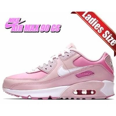【ナイキ エアマックス 90 ガールズ】NIKE AIR MAX 90 GS pink foam/white-pink rise cv9648-600 レディース スニーカー キッズ AM90 30t