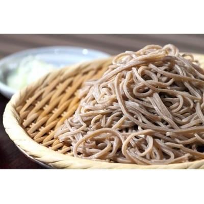 乾麺(碧海の恵み そば)セット3.75kg(250g×15袋)H008-010