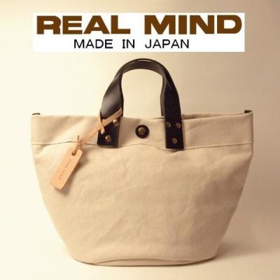 トートバッグ 帆布 手提げ リアルマインド 日本製 日本老舗メーカーリリー REAL MIND  レディース 120411