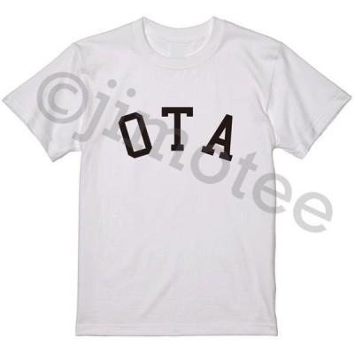 大田区 OTA ジモTee 地元Tシャツ 地名Tシャツ ご当地Tシャツ 白×黒 カレッジロゴ アーチ  シンプルデザイン