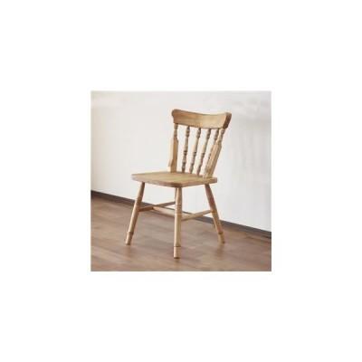 ds-2373698 ダイニングチェア ナチュラルブラウン チェア 椅子 食卓椅子 チェアー 天然木 カントリー おしゃれ 北欧 完成品【代引不可】 (ds2373698)
