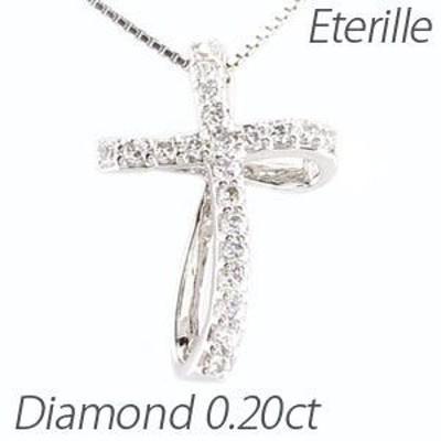 クロス ネックレス レディース ダイヤモンド ゴールド 18k ペンダント 十字架 クローバー 18金