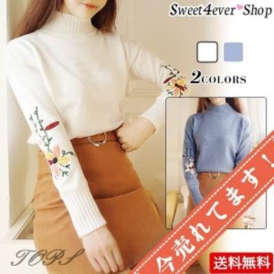トップスチュニック リブ  シャツ ブラウス レディース セーター 刺繍