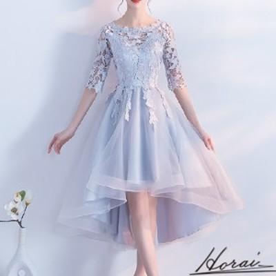 韓国 パーティードレス 袖あり アシンメトリー ワンピース ワンピドレス 結婚式 二次会 秋冬 お呼ばれ 20代 30代 40代