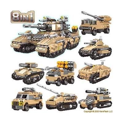 KareFLASH War Battle Tanks Building Kit   25 Desert Storm Projects   Major