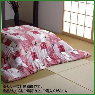 送料無料 厚掛けこたつ布団 正方形 『はなね』 エンジ 約190×190cm 5994109|b03