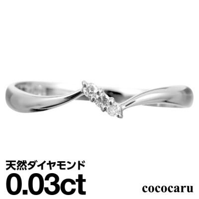 リング ダイヤモンド リング シルバー925 シルバーリング 天然ダイヤ ファッションリング 金属アレルギー 日本製 おしゃれ ギフト プレゼント