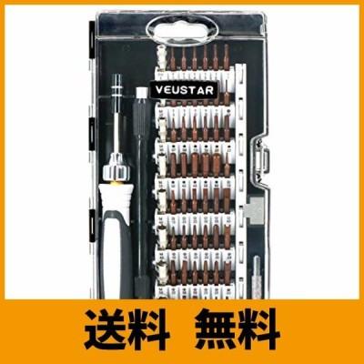 VEUSTAR 精密ドライバーセット 特殊ドライバー S2合金鋼 56種ビット 大型ハンドル y型 トルクス プラス マイナス 磁石付き 耐摩耗性 i