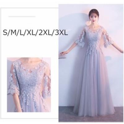 パーティードレス ドレス ワンピース ロングドレス Aライン  パーティドレス ミモレ丈 卒業式 お呼ばれドレス 結婚式 二次会