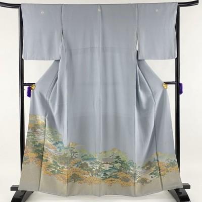 色留袖 美品 秀品 落款あり 三つ紋 風景 樹木 金銀糸 青灰色 袷 身丈161.5cm 裄丈65cm M 正絹 中古