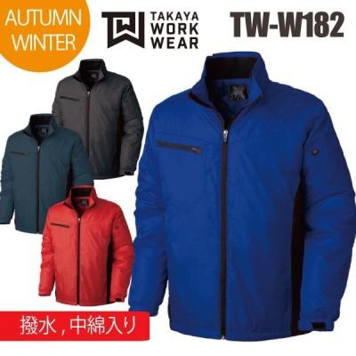 防寒着 ライトウォームジャケット 作業服 撥水 軽量 タカヤ商事 TW-W182