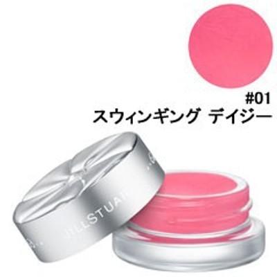 ジルスチュアート JILLSTUART チーク&アイブロッサム #01 スウィンギング デイジー 4g 化粧品 コスメ