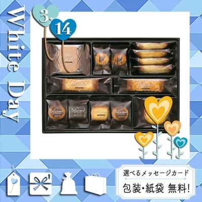母の日 ギフト 2021 花 焼き菓子詰め合わせ プレゼント カード 焼き菓子詰め合わせ ブルボン デリシャス(包装済)