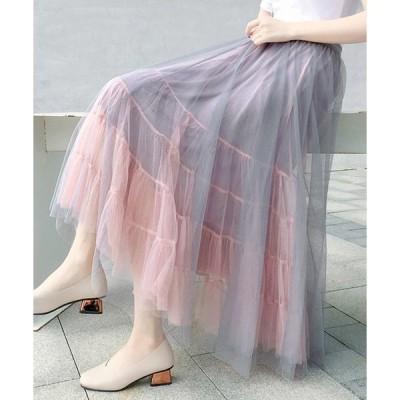 スカート バイカラーボリュームマキシロングチュールスカート