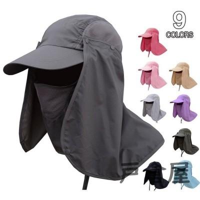 登山 帽子 メンズ キャップアウトドア 2way 日よけ 通気性 オルルド釣具 UVカット 日よけ帽子 メッシュキャップ