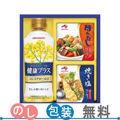 味の素 バラエティ調味料ギフト LAK-10N  ギフト包装・のし紙無料 (B5)