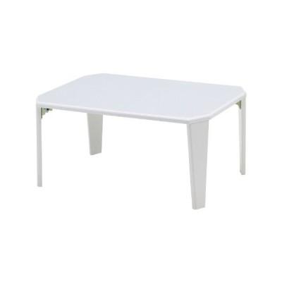市場 (Marche) 鏡面折りたたみテーブル ホワイト【20-151WH】