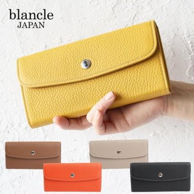 最大19%還元 ブランクレ blancle  財布 長財布 S.LEATHER FLAP WALLET bc1064 レザー フラップ ウォレット ブランクル 日本製 正規品