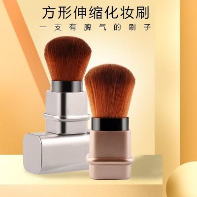 パウダーチーク軟毛タイプの化粧蜜パウダーブラシの大きいサイズの化粧ブラシは伸縮して携帯化粧道具があります