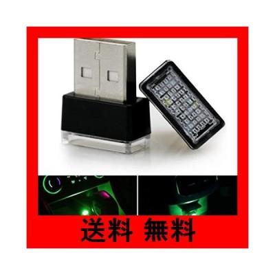 イルミライト 車用 USBイルミカバー グリーンLED 車内照明 室内夜間ライト 緑 2個セット USB EL-07