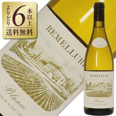 白ワイン スペイン レメリュリ ブランコ 2016 750ml