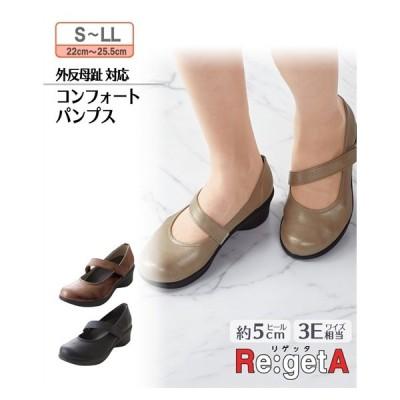靴(シューズ) リゲッタ 外反母趾 対応 3E 靴 レディースコ S-LL コンフォート パンプス(NSR−2161)ニ ac0