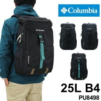 送料無料 Columbia(コロンビア) 被せリュック リュックサック デイパック バックパック 25L B4 撥水 メンズ レディース 男女兼用 ジュニア PU8498