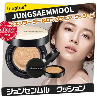 ジョンセンムル★クッションファンデーション(本品+リフィルセット/リフィルのみ) 最安値 /JUNGSAEMMOOL Essential Skin Nuder Cushion /