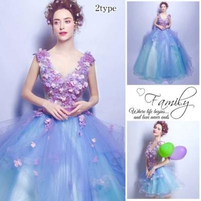送料無料カラードレス ウエディングドレス ロングドレス パーティードレス 礼服 姫系ドレス お花嫁ドレス 豪華 イベント 結婚式