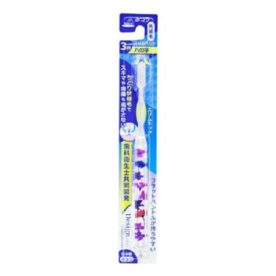 歯ブラシ デザイン歯ブラシ フラワー ふつう 1本入 ( ハブラシ 手用歯ブラシ 歯磨き )