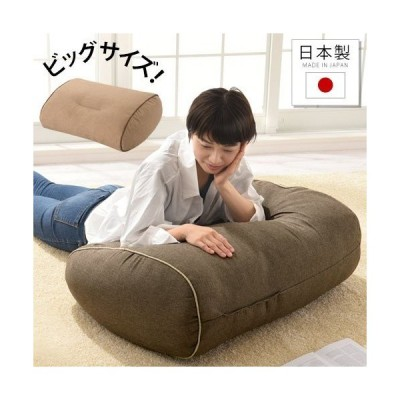 お昼寝クッション 読書 座椅子 テレビ 枕 レストクッション ふわふわ 背当て 腰当て 抱き枕 おしゃれ