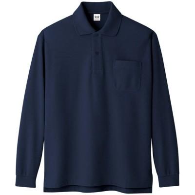 コーコス 超消臭長袖ポロシャツ ネイビー SS ※取寄品 A-138