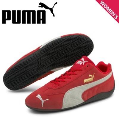 PUMA プーマ スピードキャット スニーカー レディース SPEEDCAT LS レッド 380173-04