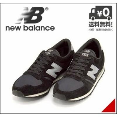 ニューバランス スニーカー メンズ U420 限定モデル D  new balance 176420 ブラック