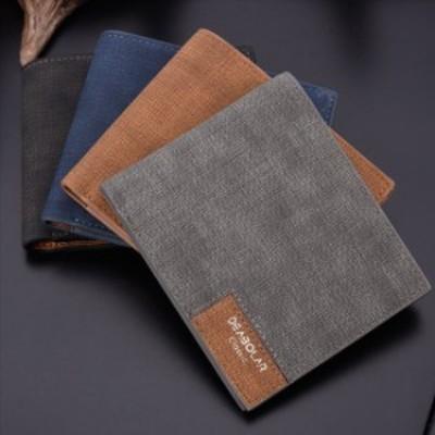 二つ折り 財布 大容量 カード収納 メンズ PU レザー ブラック 無地 薄型 軽量 無地 デニム柄