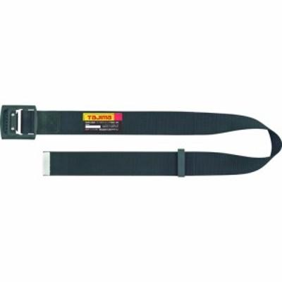 タジマ (墜落制止用器具) 胴ベルト アルミワンフィンガー黒バックル S (1個) 品番:BABS110-BK