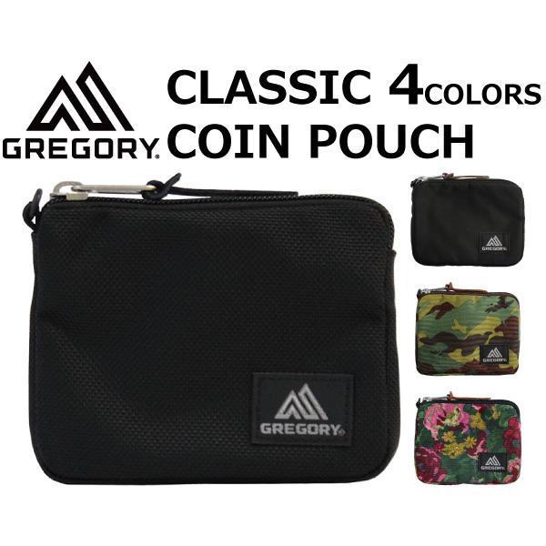【【蘋果戶外】】GREGORY 77790-1041 黑(拉鍊帶為麂皮) COIN POUCH 零錢收納包 零錢包