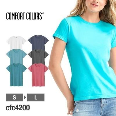 tシャツ レディース 半袖 Comfort Colors コンフォートカラーズ  4.8オンス レディース ライトウェイト Tシャツ cfc 4200 シンプル スポーツ ダンス LS-LL