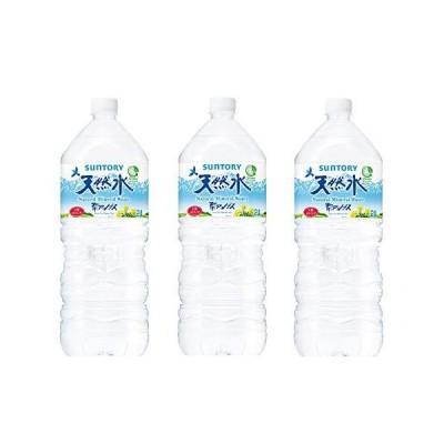 天然水 2L × 3本
