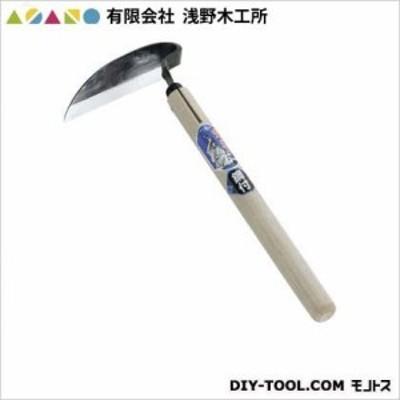 浅野木工所 (手打鋼付)鶴首鎌(米沢型)(手打鋼付) 120mm 01070