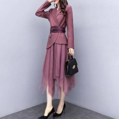 フォーマル スーツ セットアップ 2点セット スカート スカートセット チュールスカート ロング丈 ジャケット ロングスカート 上品 セレモ