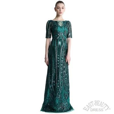 ロングドレス / 演奏会用ドレス 舞台衣装 高級パーティードレス / 袖付きロングドレス dr-a1895
