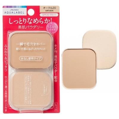 資生堂 アクアレーベル モイストパウダリー オークル20 レフィル (11.5g)